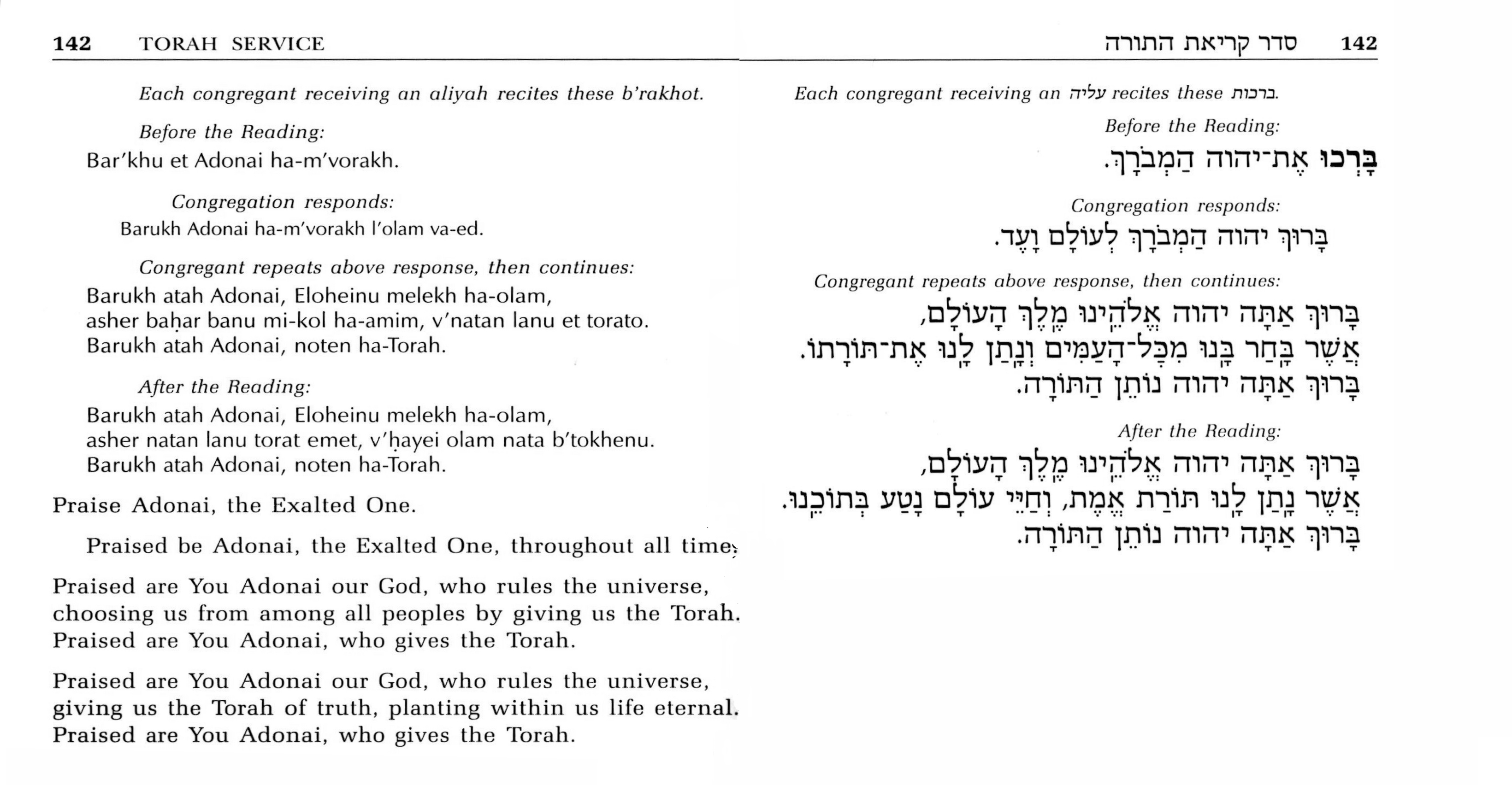 torah blessings
